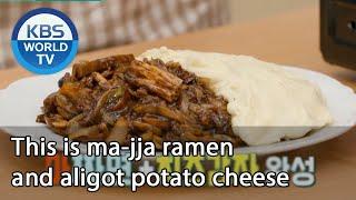 This is ma-jja ramen and aligot potato cheese [Stars' Top Recipe at Fun-Staurant/ENG/2020.10.06]