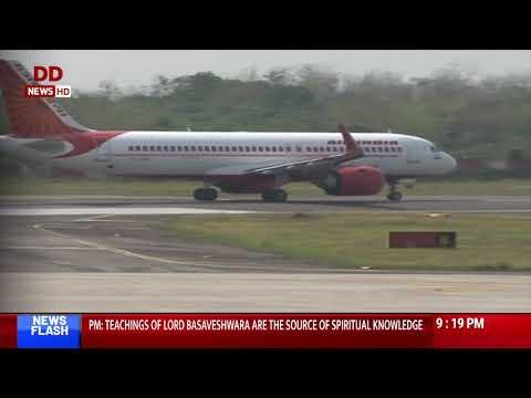 अगरतला का एमबीबी एयरपोर्ट पर जरूरी सेवाओ के लिए कार्गो उड़ानें अभी भी जारी