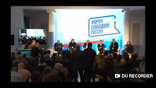 Форум паскудной России. Выступление Первого Президента Литвы Витаутаса Ландсебергеса.