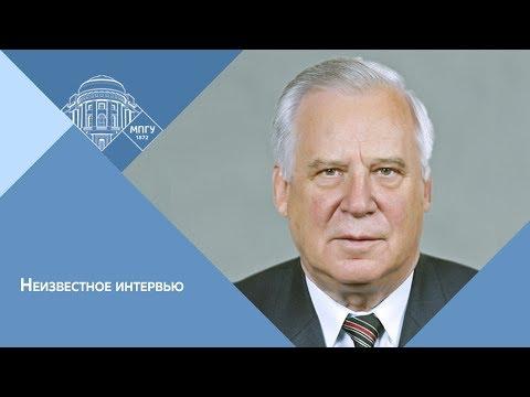 Неизвестное интервью Н.И.Рыжкова о Чернобыльской катастрофе и академике В.А.Легасове. Часть II