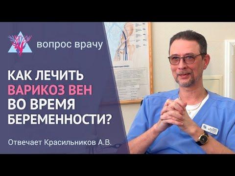 Средства д/лечения варикозного расширения вен Троксерутин