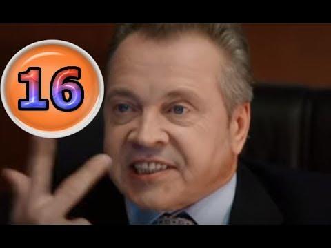 Кадры из фильма Молодежка - 6 сезон 13 серия
