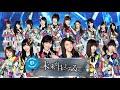 【パチンコ AKB48-2 バラの儀式】M01.未来が目にしみる/AKB48(チームサプライズ)フル MV