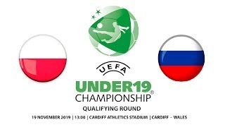 Польша Россия Чемпионат Европы U 19 1 й отборочный раунд