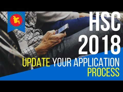How To Update HSC Admission Form 2018 - 19 I  Update HSC Application