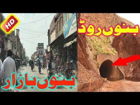 Bannu Bazar & Bannu Road | Bannu To Kohat