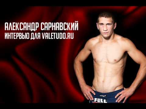 Интервью Александра Сарнавского для Valetudo.ru