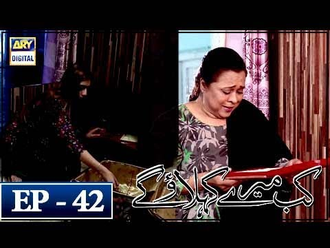 Kab Mere Kehlaoge Episode 42 - 7th March 2018 - ARY Digital Drama thumbnail