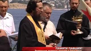 29 июля в Севастополе установлен Поклонный крест на Павловском мысу