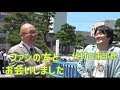 NGT48 7月10日 新潟で宅建太郎ファンの方にお会いしました。\◎o◎/!