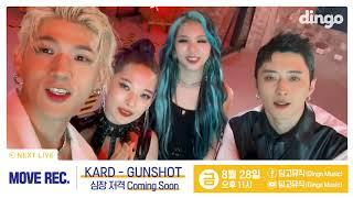 Download [예고] KARD - GUNSHOT 심장 저격 coming soon!!!ㅣ딩고뮤직ㅣDingo Music