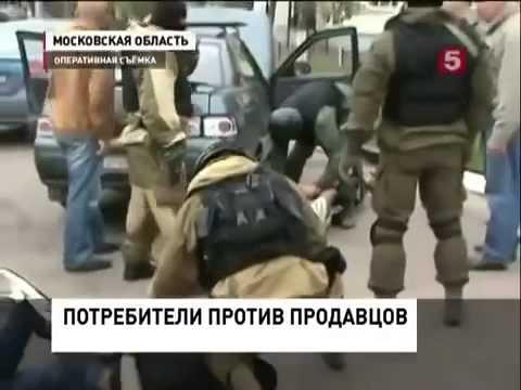 Криминал в России -  захват наркодиллеров