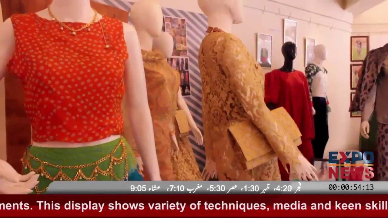 Institute Of Arts Design And Management A Project Of Step Institute Youtube