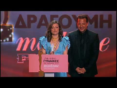 ilovestyle.com - Ομιλία Νίκης Δραγούμη στα Madame Figaro 2017