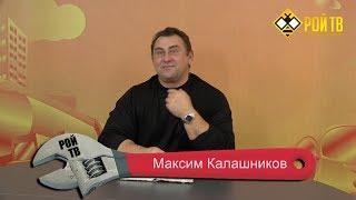 Оползни: у Димы Киселева и в политике