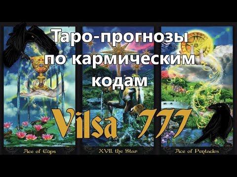 Павел Глоба: прогноз на 2017-й годиз YouTube · С высокой четкостью · Длительность: 1 час10 мин14 с  · Просмотры: более 266.000 · отправлено: 27-12-2016 · кем отправлено: Pravda
