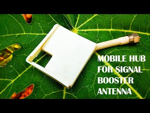 Mobile Hub For Signal Booster Pigtail Style//homemade Pigtail Style Mobile Hub For Network Booster