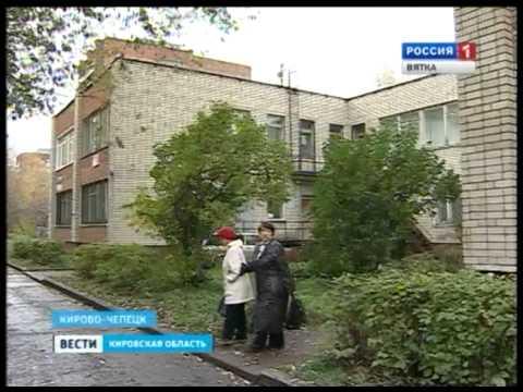 Дом в Кирово-Чепецке (ГТРК Вятка)
