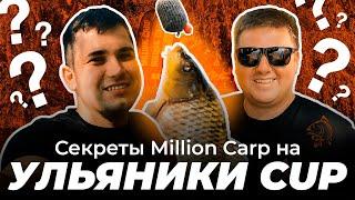 Фото Как ловить карпа в жару Карпфишинг на Ульяниках Ulyaniki CUP 2021 5 сектор