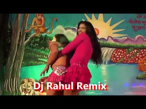 3:37 लूलिया तोहरे जैसन भतार माँगे New popular Bhojpuri DJ remix song by djwale bhaiya 2018