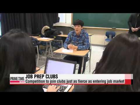 University clubs preparing students for jobs trending in Korea   이제는 ′동아리 고시′ 까지