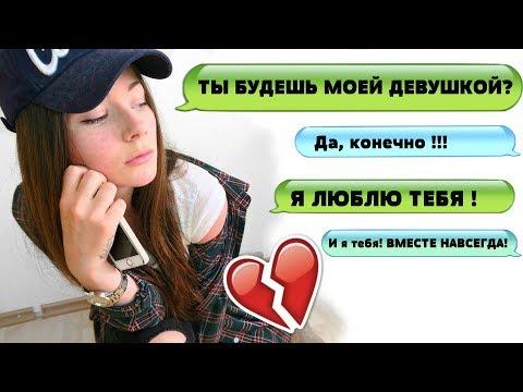 романтические знакомства и виртуальное общение
