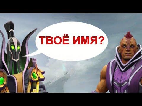 видео: ЧТО ГОВОРИТ rubick? РУССКАЯ ОЗВУЧКА ДОТА 2. РУБИК