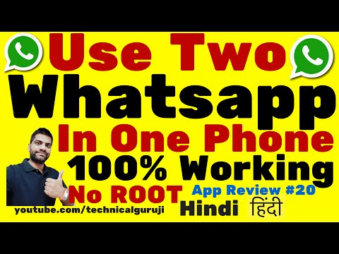 [Hindi/Urdu] How to Use Two Whatsapp in One Phone | Easy Tutorial | Android App Review #20