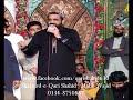 Rab jane ta Hussain Jana By Qari Shahid