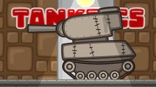 Монстр | Мультики про танки | Танкости #18