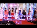 Uttara University Fashion Show 2018 Full