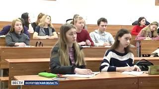 Выпускников проконсультируют по вопросам поступления в колледжи