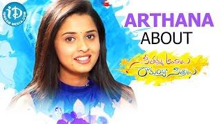 Actress Arthana About Seethamma Andalu Ramayya Sitralu Movie || Talking Movies With iDream