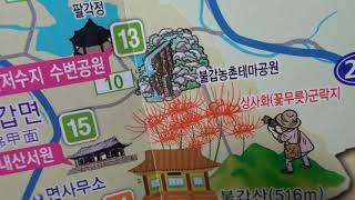 영광군 관광안내지도 ......YeongGwang  T…
