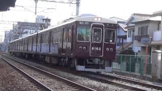 阪急伊丹線6012F 伊丹行き 塚口-稲野