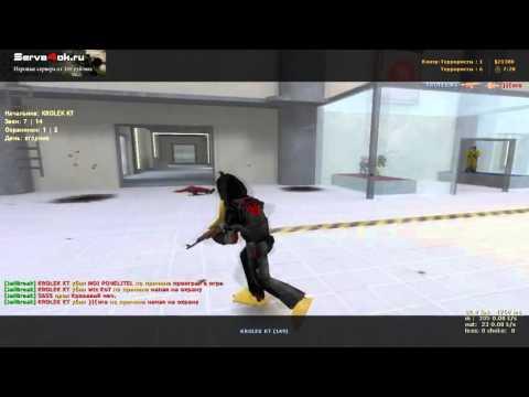 Видео Побег из алькатраса игровой автомат