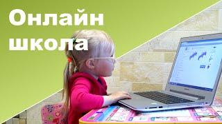ОНЛАЙН ШКОЛА  IQsha ♥ Новая игрушка ♥ Силиконовые бусы