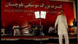 Pullay Dareega - Yasir Jamal