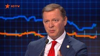 Ляшко об условиях обмена заложниками между Украиной и Россией
