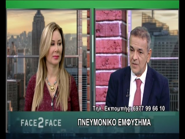 FACE TO FACE TV SHOW 368