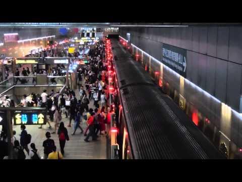 [ 駅構内 ] MRT  台湾 地下鉄  Taipei Rapid Transit System  VVVFインバータ 川崎重工業