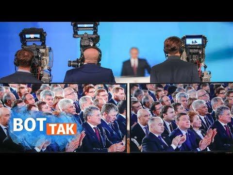 Президентские выборы в России 2018. Специальный выпуск \