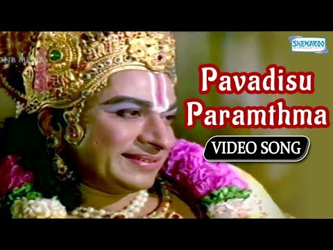 Pavadisu Paramthma Best Kannada Devotional Song SPB  Dr Rajkumar Hit Songs Full HD