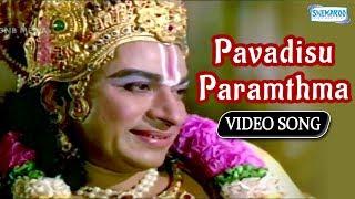 Pavadisu Paramthma Best Kannada Devotional Song SPB  Dr Rajkumar Hit Songs Full HD
