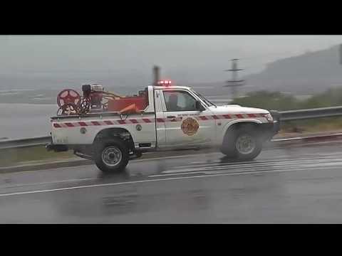 Latest developments on Knysna wildfires