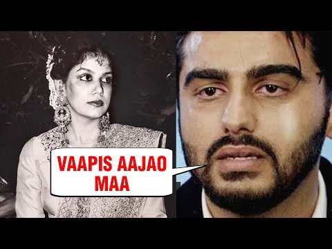 Arjun Kapoor Emotional Post For Late Mother Mona Kapoor And Sister Anshula Kapoor