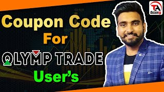 Olymp Trade - Coupon Code | Avail Best Offers As Soon As Possible | Technical avi