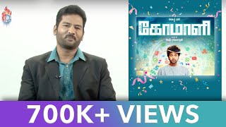 COMALI REVIEW  HOT amp COOL CINEMA REVIEW BY DRRSURESHKUMAR   HOTampCOOL MEDIA  TAMIL MOVIE REVIEW