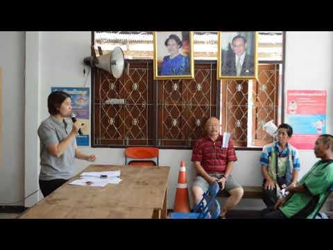 รับลงทะเบียนสวัสดิการแห่งรัฐเพิ่มเติมภายใต้โครงการไทยนิยม ยั่งยืนฯ หมู่ที่ 5 บ้านหนองกิ่งฟ้า