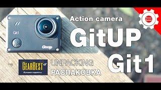 Gitup Git 1 - Розпакування недорогий, але досить перспективною екшн-камери! Посилка з GearBest.com